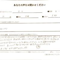 産後のケア(京都/30代,女性)