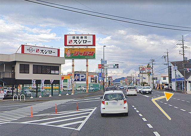 草津方面からの小柿交差点